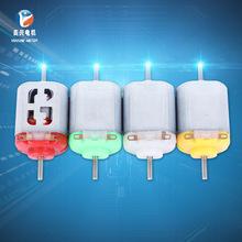 新款面包超人泡泡机马达 动物震动玩具车马达 USB小风扇微型电机