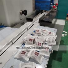 姜红糖块独立包装机械XY-250方糖包装机爱心红糖块包装机械设备