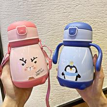韓國卡通動物把手兒童不銹鋼保溫杯寶寶喝水壺可愛便攜萌寵水杯子