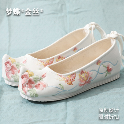 Chinese hanfu shoes princess fairy cosplay shoes for Women arched shoes with upturned head and embroidered shoes with flat soles