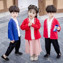 男女童领边花汉服三件套2019年秋季表演服中国风唐装一件代发童装
