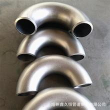 厂家直销 碳钢国标焊接弯头 90度180度弯头量大从优价格优惠