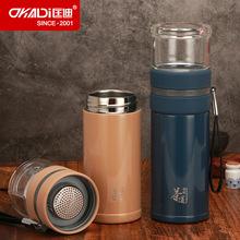 新款匡迪772號茶水分離保溫杯泡茶辦公禮品廣告佳品可定制LOGO