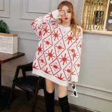秋装新款韩版海马毛套头毛衣女长袖针织衫宽松慵懒风中长款上衣潮