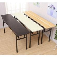 单双层折叠桌架学生培训简单支架 工作桌架会议桌架办招聘架桌腿