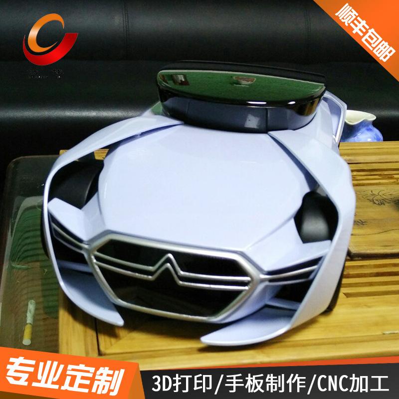 厂家共用体3d打印 手板加工快速成型 手板模型