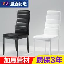 现代收银台软面省空间凳子倚子懒人靠背椅家用学生铁艺写字台客厅