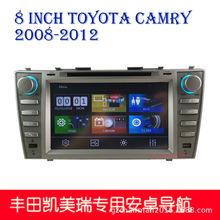 08凯美瑞专用DVD导航数字高清屏GPS导航专用导航车载导航车载DVD