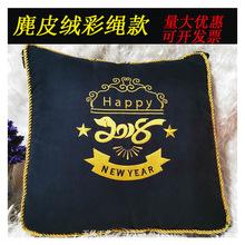 抱枕被来图定制广告活动礼品两用被子定做麂皮绒汽车靠垫刺绣logo