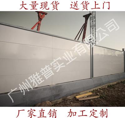 广州雅普厂家直销新款标准图集围蔽A1-1围挡A1-2大量现货