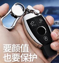 适用奔驰钥匙套C200L/C级tpu电镀汽车钥匙包glc260glk300硅胶全包