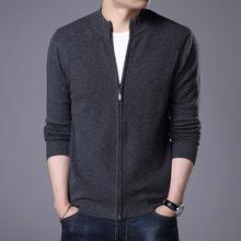 賓色新款100%純羊毛加厚保暖針織毛衣開衫男士外套一件代發包郵