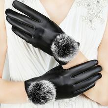 防寒PU毛球手套皮女士加絨加厚保暖手套觸屏騎車防風戶外手套批發