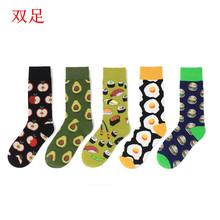 双足秋冬新品潮牌同款袜子食物系列情侣袜创意百搭情侣纯棉中筒袜