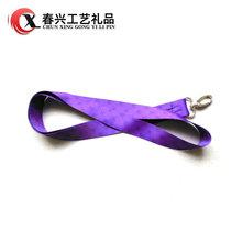 供应高强度手机挂绳 工作证挂绳 u盘挂绳 水壶挂带 欢迎订购