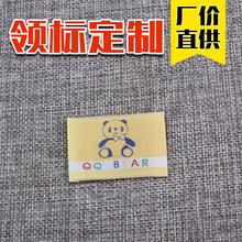 供应 帽子布标做 童装水洗唛 内裤唛头印刷  韩国丝带唛头厂家