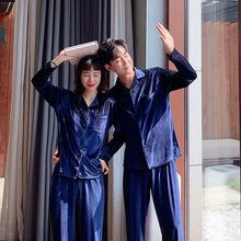 韓國絨維密純色情侶開衫男女士法蘭絨睡衣秋冬珊瑚絨家居服