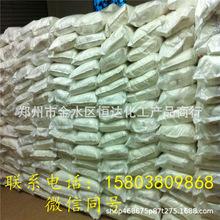优质现货批发 6502 洗洁精砂浆水泥专用增稠发泡剂全国发货