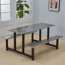 重庆学生学校员工食堂餐桌椅组合不锈钢餐桌4人6人位连体快餐桌椅