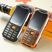 Новый ультратонкий полная сеть мобильной связи Unicom 4G военные три-доказательство мобильный телефон громкий большой фонарик пожилой машины