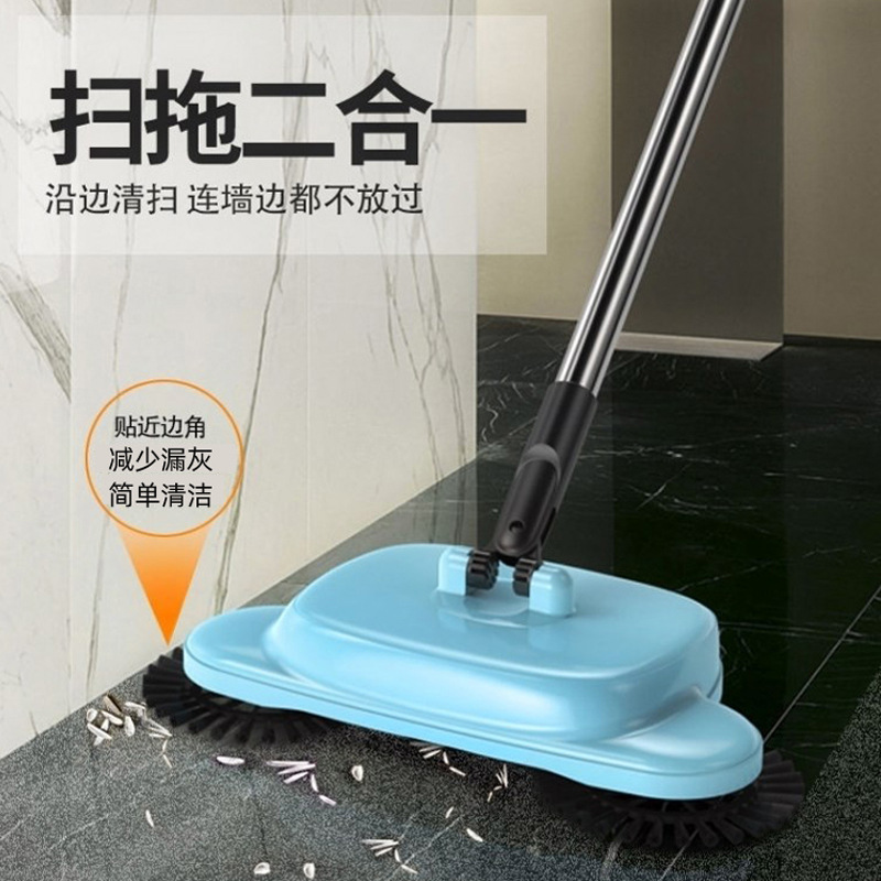 批发手动懒人清洁扫地机手推式吸尘器家用软扫把簸箕套装组合赠品