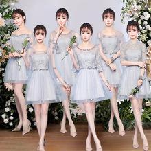 伴娘禮服女2018新款姐妹團閨蜜裝短款裙灰色香檳新娘結婚2019春冬