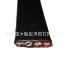 耐寒抗拉电缆 手柄控制电缆 电缆卷筒专用电缆 电磁吸盘专用电缆