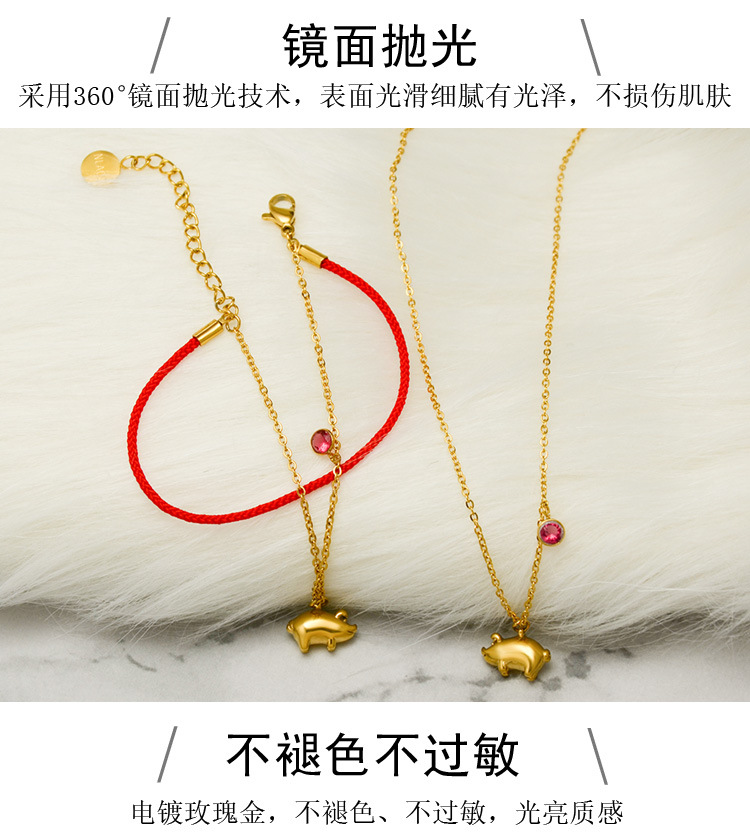 Titanium&Stainless Steel Korea  necklace  (Bracelet alloy 14+5cm)  Fine Jewelry NHOK0512-Bracelet-alloy-14+5cm