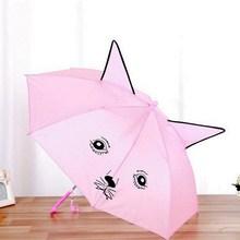 卡通雨伞1-2-3-4岁宝宝迷你小伞婴儿童女小童超轻玩具幼儿园童伞