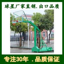 重庆篮球架/好质量移动式篮球架/固定式篮球架/球星您的不二之选