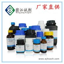 廠家   二氯乙腈| 3018-12-0   氰代二氯甲烷   100g  ≥98.0%