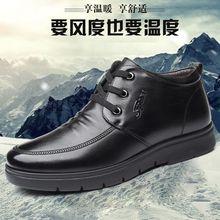 冬季男士休闲全真皮纯羊毛男棉鞋加厚保暖户外雪地靴防水防滑男鞋