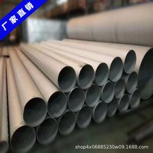 304不銹鋼工業焊管316不銹鋼圓管 造紙廠預制不銹鋼管道廠家