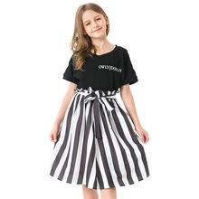 韩版中大童套装女童夏装欧美风条纹两件套爆款模特实拍一件代发潮
