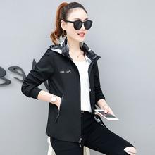 短款女裝夾克外套2019春季韓版百搭字母連帽兩面穿大碼女裝外衣潮