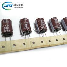 200V220UF 新貨日本黑金剛 18X25 KXG 高頻低阻 原裝排帶電解電容
