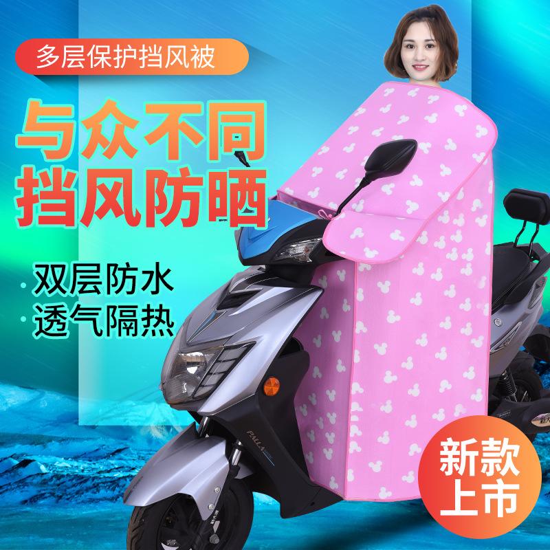 电动电瓶摩托三轮车防晒防水 夏季挡风被遮阳罩