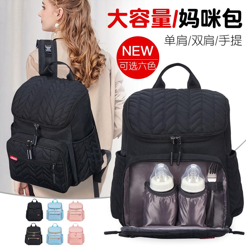 妈咪包创意绣线尿布包大容量妈妈袋外出母婴包干湿分离婴儿双肩包