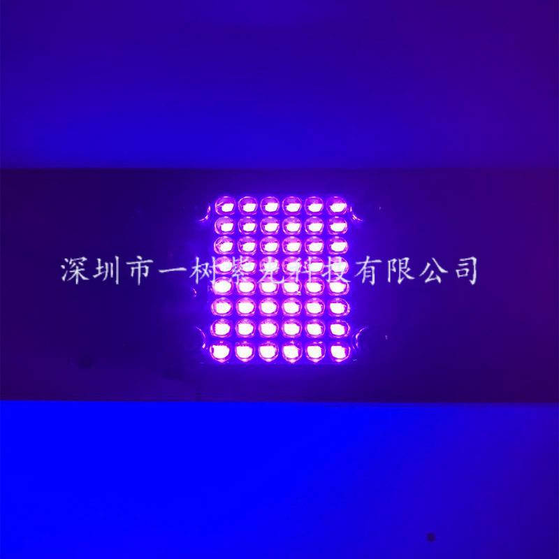 烘干设备_直销紫外固化uv烘干设备uvled模组光源led灯印刷机