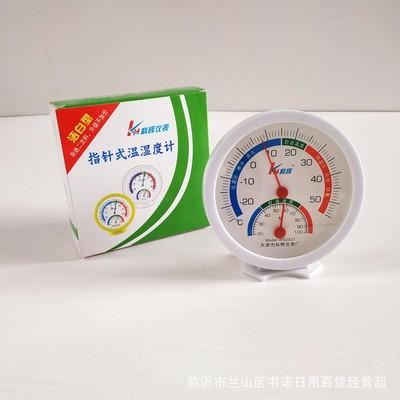 货源温湿度计 厂家直销高级温湿度仪表 五元室内指针式温度计批发