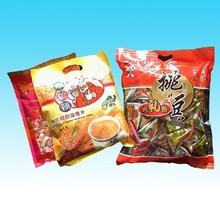 定制自封铝箔包装袋草莓干芒果干休闲食品滑块拉链袋工厂批发价