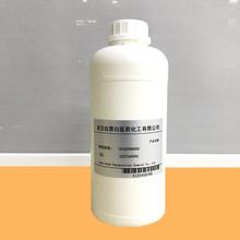 2-十三烷酮(2-十三酮 甲基十一基酮 593-08-8 99%)进口香料