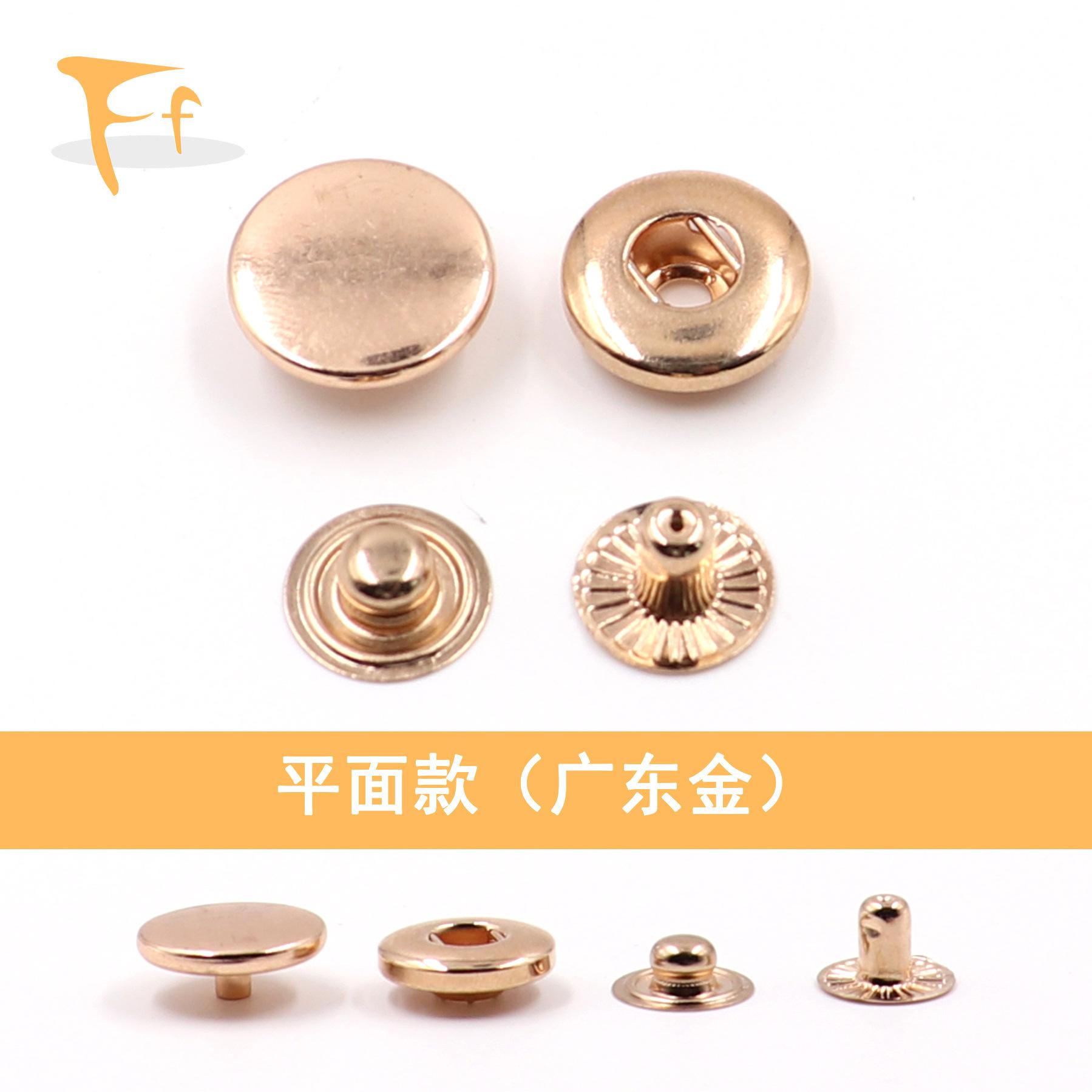 Plane Guangdong Gold