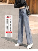 直筒裤女加长版高个子扫地裤阔腿秋冬牛仔阔腿裤kuo