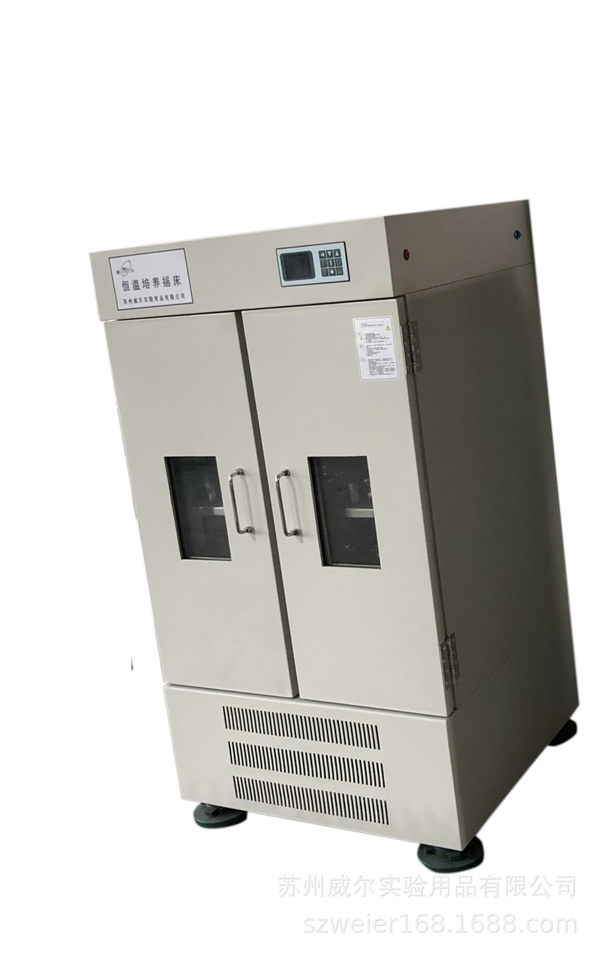 供应苏州威尔双层恒温摇床HWY-2112B恒温摇床培养箱振荡培养箱
