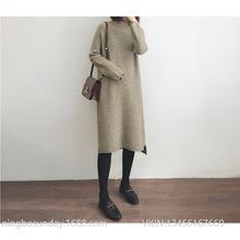 半高領加厚毛茸毛衣連衣裙女 秋冬純色休閑彈力顯瘦過膝針織打底