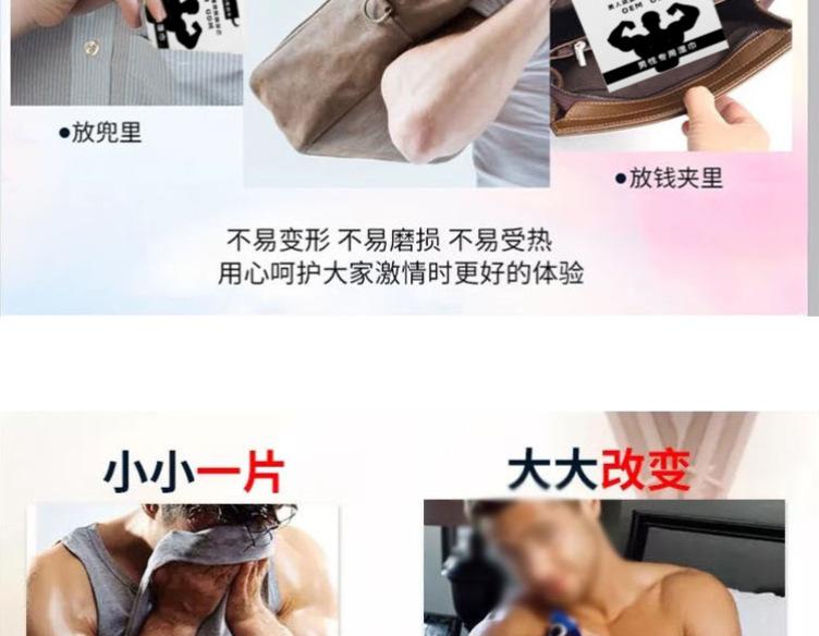 男性湿巾持久私处清洁一次性ODM外用洁阴湿纸巾消毒湿巾oem代加工