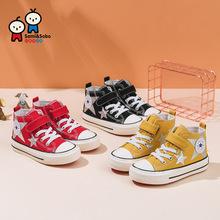 小美和小寶2019春季高幫星星帆布鞋兒童休閑鞋男女童時尚板鞋童鞋