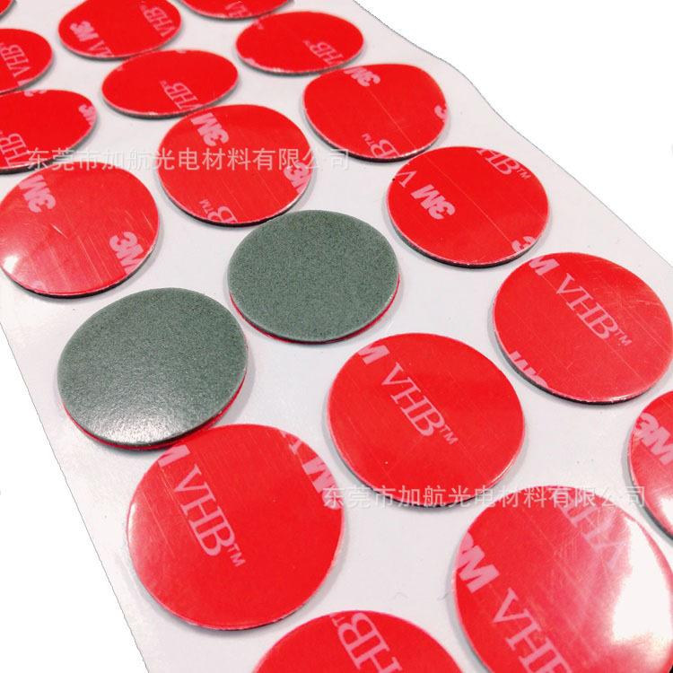 厂家定制强力高粘无痕亚克力泡棉双面胶 挂钩胶水洗可移双面胶