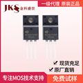 原装NCE65T540F场效应管650V8A封装TO-220F 超结功率MOS全新现货